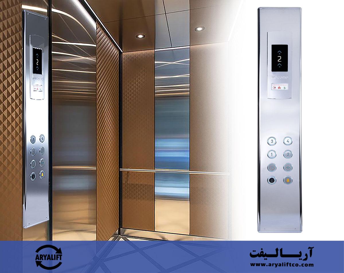 آسانسور های هیدرولیک